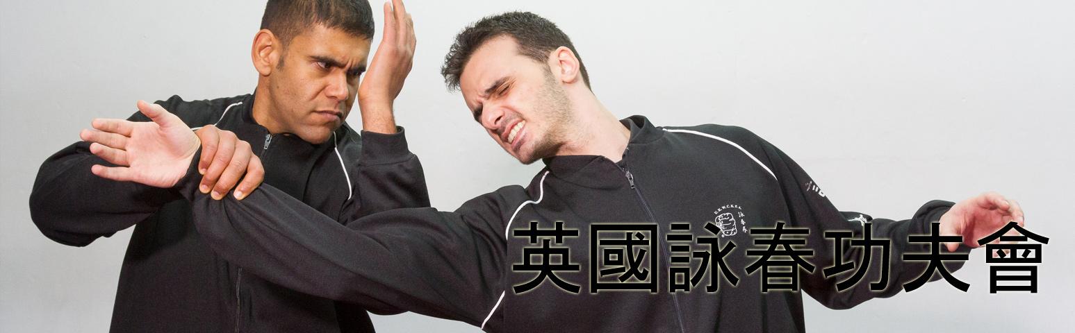 Norwich Wing Chun