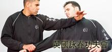Norfolk Wing Chun